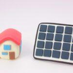 太陽光発電は高圧と低圧で変わる!?その違いを解説