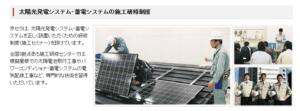 京セラ株式会社の画像2