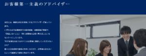 新日本住設株式会社の画像3
