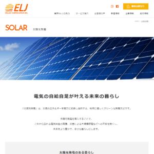ELJソーラーコーポレーション株式会社の画像
